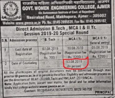 Govt  Women Engineering College Ajmer